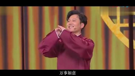 王力伟送给伟力的拜年视频