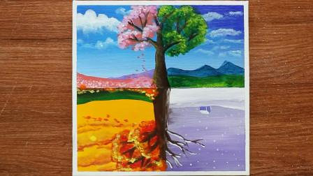 手工绘画教程,创意四季树的画法!