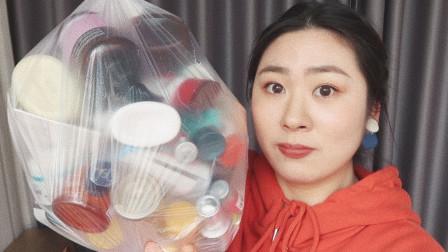2020空瓶记#1|卸妆洁面眼霜面霜护发香薰一网打尽|混油皮常规空瓶