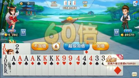 斗地主:底牌有1张2还配王炸,那王炸就是多余的,明牌后最先扔掉王炸