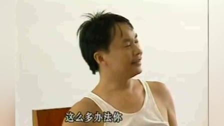 """珍贵影像:张子强在证据确凿时仍不服软,称""""有本事再审一次"""""""