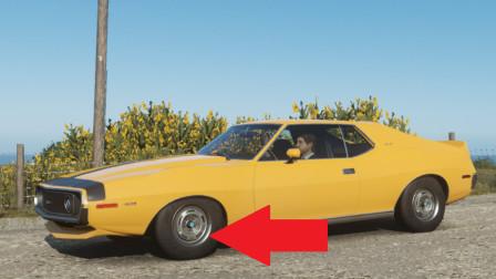 极限竞速:地平线4|JAVELIN AMX 1971 AMC|键盘车手