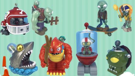 植物大战僵尸之僵王博士的成果,深海巨人僵尸和电磁盾僵尸
