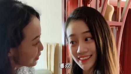 祝晓晗妹妹搞笑短剧:闺女这好奇心把自己害惨了,老爸这招也是高!