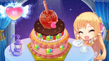 巴啦啦小公主做蛋糕 制作美味蛋糕 亲子装扮游戏