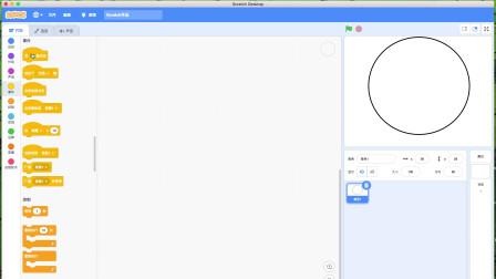 少儿编程Scratch - 监控摄像头