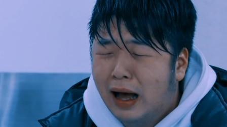 倔强萝卜:罗毅对着尸体哭半天,结果发现不是赵玥,一脸尴尬!