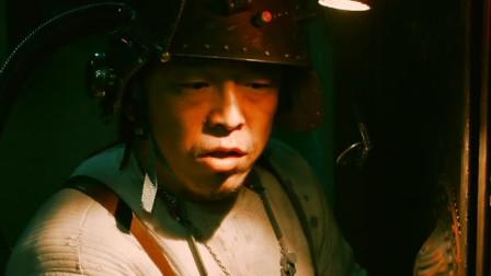 倔强萝卜:清蒸劫持老赵回公司,不巧竟被老罗的绳子绊倒,吓一跳