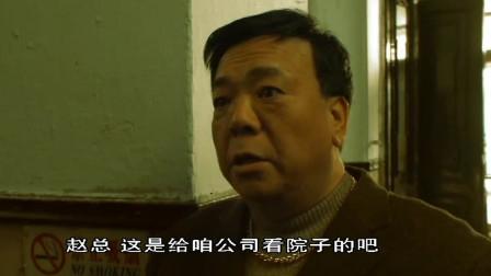 倔强萝卜:赵总派头不一般,住着气派大别墅,小狗取名迪奥!