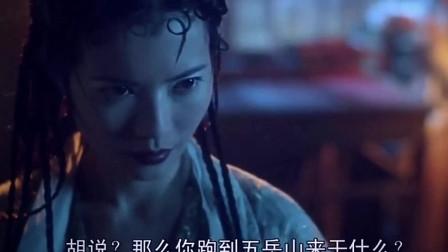 事实证明蓝洁瑛不仅艳冠群芳, 更是演技碾压了~