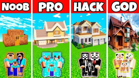 我的世界MC动画:家庭神圣的豪宅建造挑战