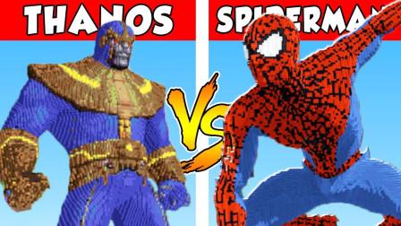 我的世界MC动画:蜘蛛侠 vs 灭霸
