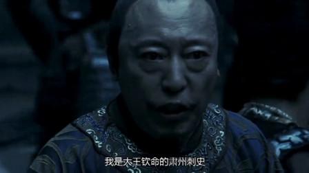 倪大红不拿枪突突突了,拿个黄金铲,一铲一个黑衣人