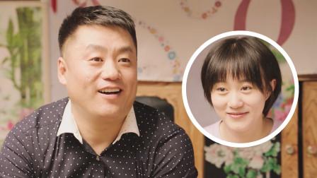 """乡村爱情12:用韩剧的方式打开5对CP的""""甜虐爱情"""",国民喜剧秒变浪漫爱情剧!"""