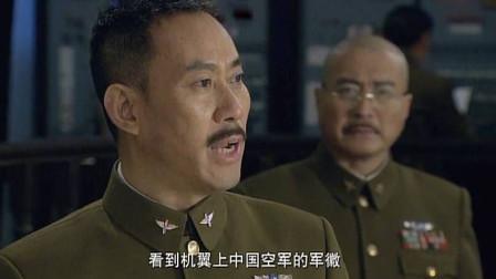 陆军向空军求援,不料空军首长听到战况,直接拼光了所有家底