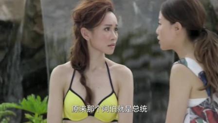 美女们泳池执行任务,全都换上泳衣,太养眼了