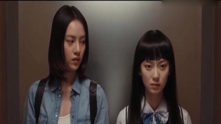 唐人街探案:安琪追敢林默,萨沙险些被摔下楼去