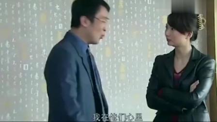 少妇怀疑老公不轨,亲自到公司查岗,旁边美女秘书的表情亮了