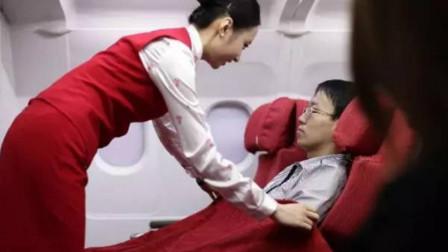 飞机上有3项隐藏服务,只要你敢说出口,空姐就不会拒绝你!