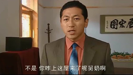 刘老根:二奎回办公室,四舅母竟成了自己秘书,谁都能领导自己了