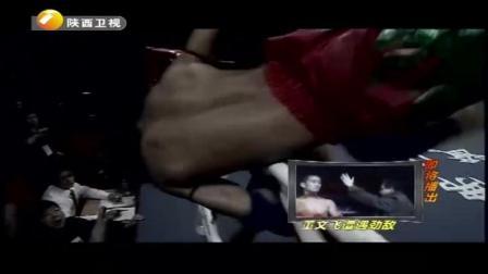 真功夫:邱建良都甘拜下风的世界拳王考,竟被徐吉福直接丢出擂台