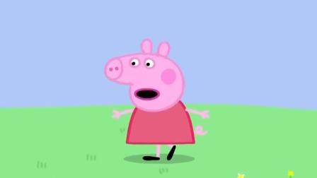 动画育儿观 《小猪佩奇》高度还原孩子的纯真世界