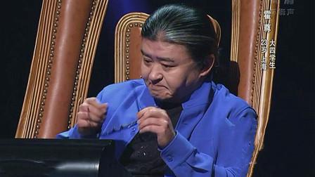 到底是谁能让刘欢哭成这样,刚唱2句脸色就变了!网友:这水平都能当导师了!