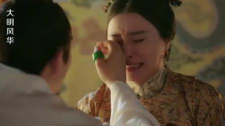 大明风华:朱瞻基临死跟母亲商量谁继位,太后哭成泪人