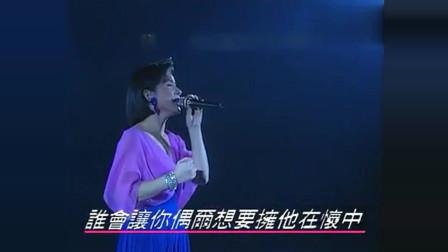 歌曲《问》原唱,陈淑桦,唱到了女人心里最深处的痛