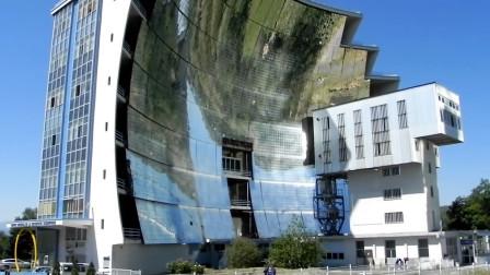 法国建造高温太阳熔炉,1万面镜子组成巨型曲面镜,温度厉害了!