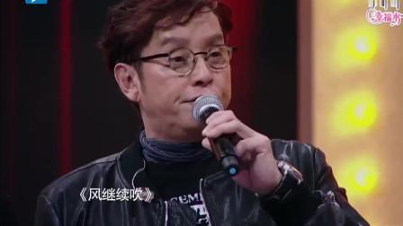 谭咏麟献唱张国荣经典歌曲,一首《风继续吹》唱出别样韵味