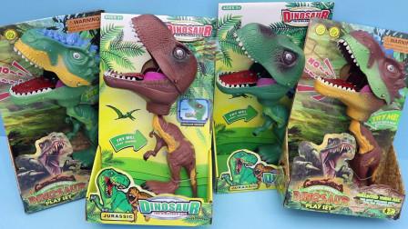 新买的4个恐龙玩具 和媛媛姐姐一起拆开吧