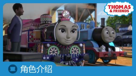 介绍托马斯和他的朋友们 艾西娅 英文版