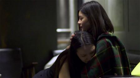 同学聚会上,夏沫无意间见到林湘告诉他当初段丁丁的事