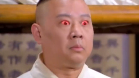 见过红眼病患者,可郭德纲这么红的,还真是头次见