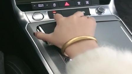 女富婆演示最新款奥迪A6挂挡,真先进,确实比老款强太多!
