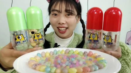 """美食拆箱:小姐姐吃""""胶囊造型糖果"""",多彩颜值高,软硬果味浓"""