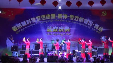傣族舞蹈《可爱的孟连姑娘》
