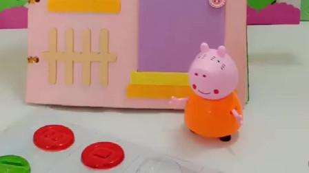 猪妈妈的糖果不见了,乔治佩奇猪爸爸的糖被发现了,也是没谁了