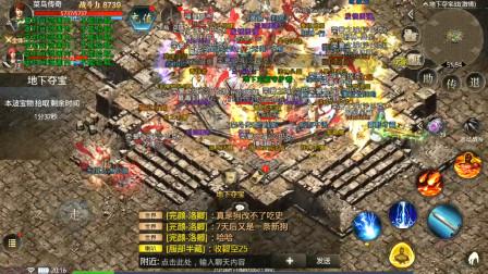 传奇手游:这种贪玩蓝月之流的战力服散人玩家与人民币玩家差距
