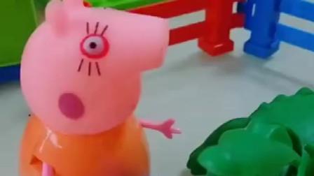 猪妈妈让乔治佩奇出来,猪妈妈带乔治佩奇出去玩,乔治佩奇很开心