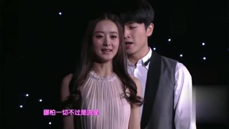6年前,陈晓赵丽颖甜蜜对唱《心情》,不知他们是否爱过