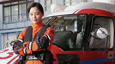 星映话-《紧急救援》辛芷蕾:没觉得我对自己狠,努力是为角色必须的。
