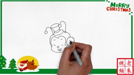 儿童简笔画学习 第一季 小蜜蜂简笔画