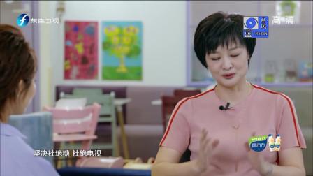 刘璇讲述育儿之道频爆金句李小萌听后大吃一惊网友好妈妈