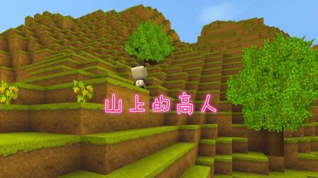 迷你世界:天天村长晚上总会被怪梦缠身,准备上山找高人看看