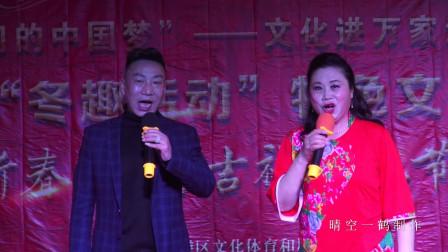 男女生二重唱《双脚踏上幸福路》演 唱 者: 吴 刚 .  田 震