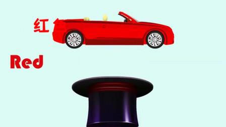 吃豆人:不同颜色的吃豆人进入魔法帽后变身跑车