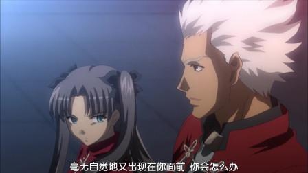 《命运守护夜》凛向红A保证下次见到士郎一定会杀死他,她真会这么做吗?