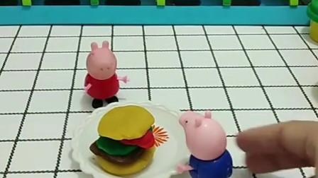 小猪佩奇在写作业,弟弟乔治要给姐姐佩奇做汉堡吃,乔治好爱姐姐佩奇呀!